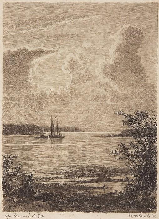 At Little Neva. 1886 24h17, 5. Ivan Ivanovich Shishkin