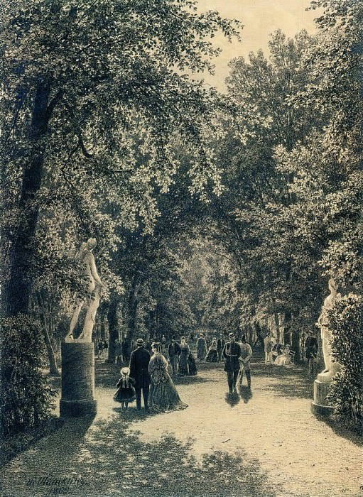 Alley Summer Garden in St. Petersburg 1869 54, 5h40. 3. Ivan Ivanovich Shishkin