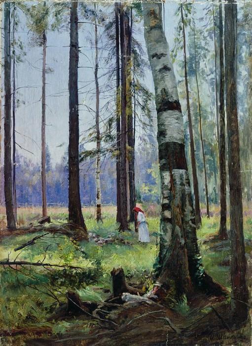 Edge of the Forest 1870-E 75. 5H54. 5. Ivan Ivanovich Shishkin