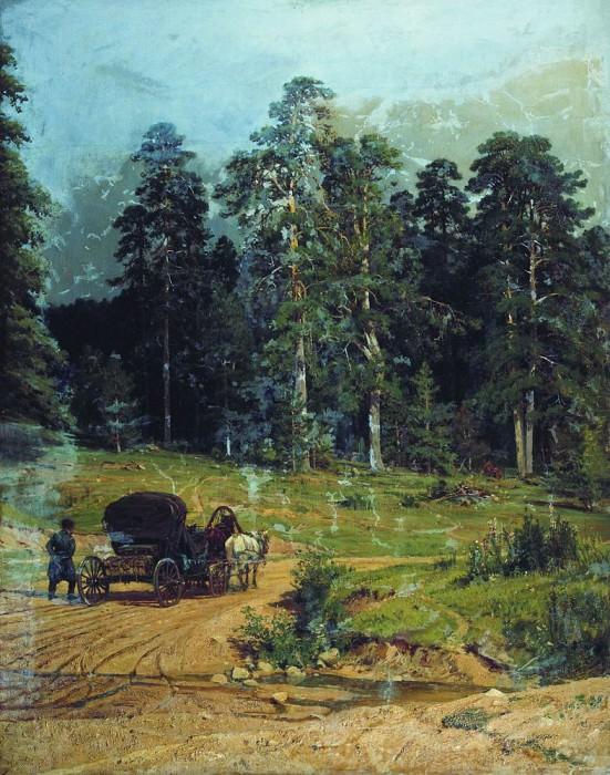 Polessye 1883 123. 7h97, 5. Ivan Ivanovich Shishkin