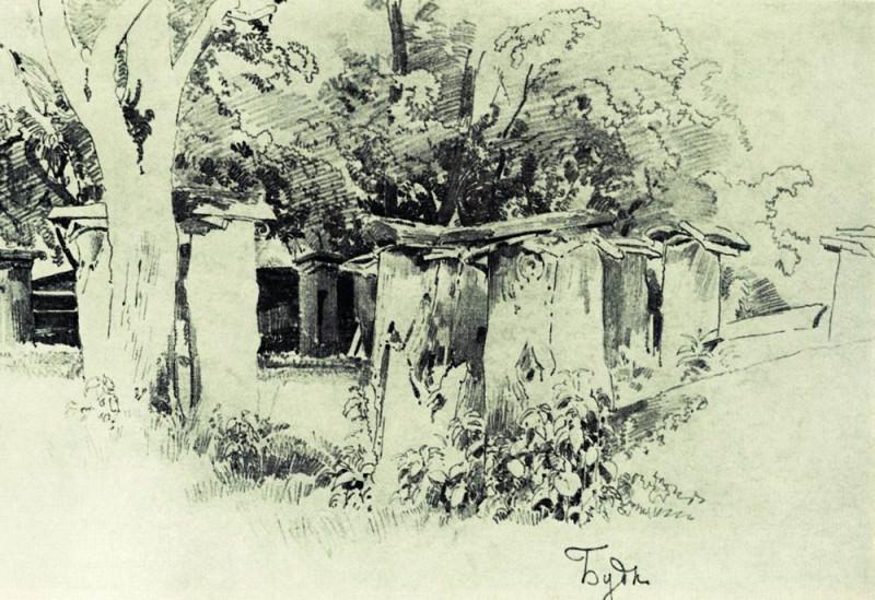 Apiary (Buda) 1880 23. 5h33. Ivan Ivanovich Shishkin