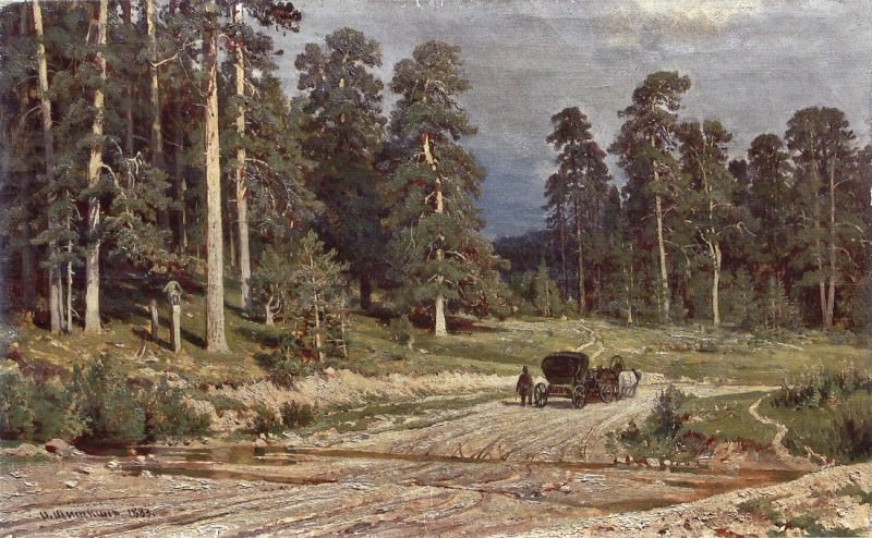 Polesie. 1883 32h51, 2. Ivan Ivanovich Shishkin