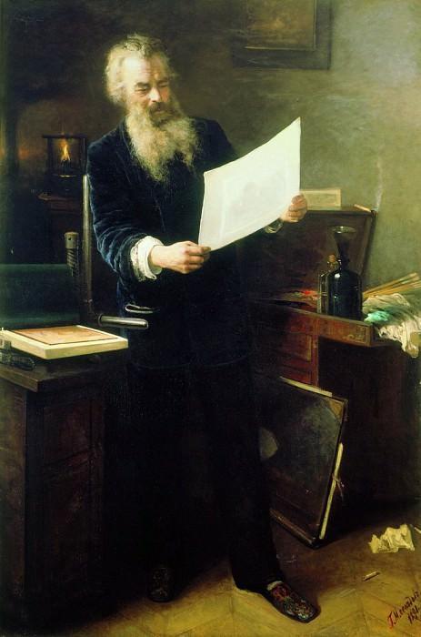 Первый оттиск. Портрет И. И. Шишкина 1891 187х123. Мясоедов Г.. Иван Иванович Шишкин