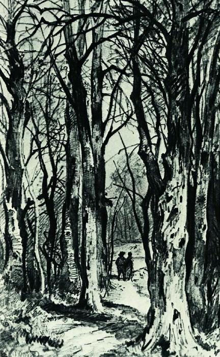 Forest path 1863, 16 3x10, 7. Ivan Ivanovich Shishkin