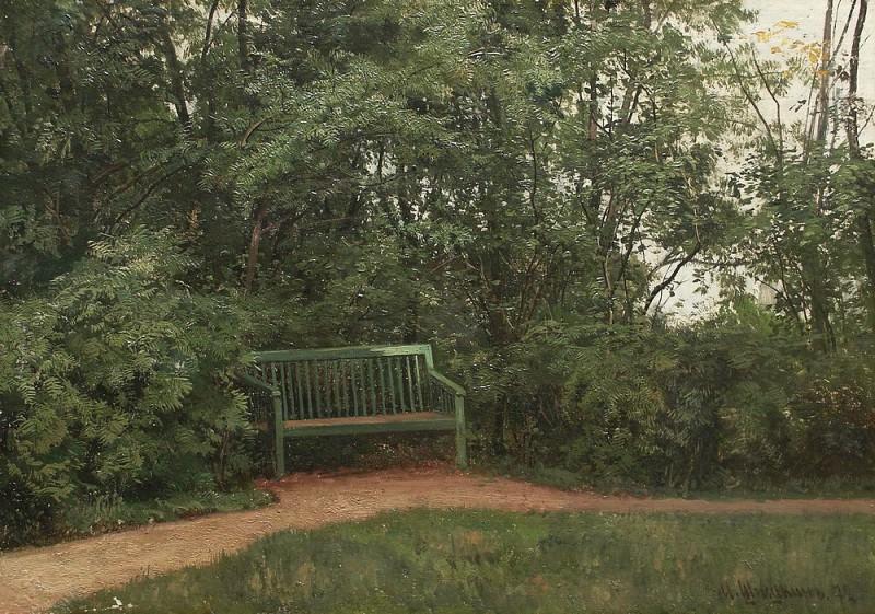 Скамейка в аллее 1872. Иван Иванович Шишкин