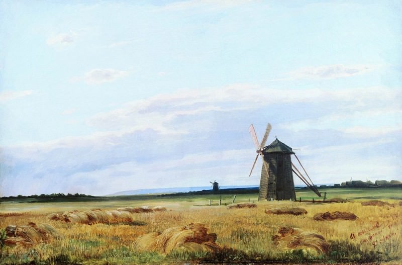 Mill in pole1861. Ivan Ivanovich Shishkin