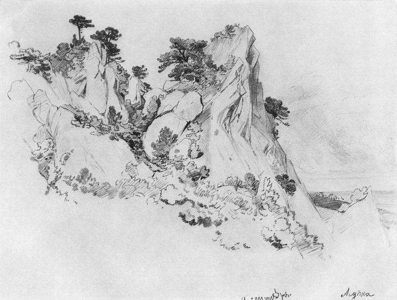 Pines on cliffs 1879 26, 4h32, 3. Ivan Ivanovich Shishkin