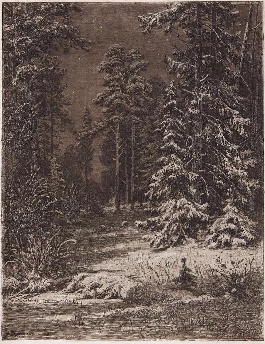 Зимняя лунная ночь. 1876-1892 30х23. Иван Иванович Шишкин