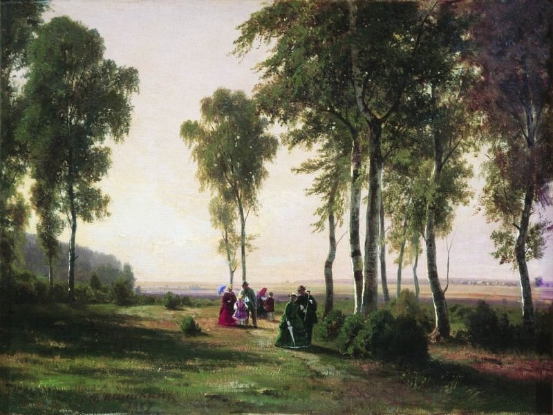 Landscape with strollers 1869 31, 5h41, 5. Ivan Ivanovich Shishkin