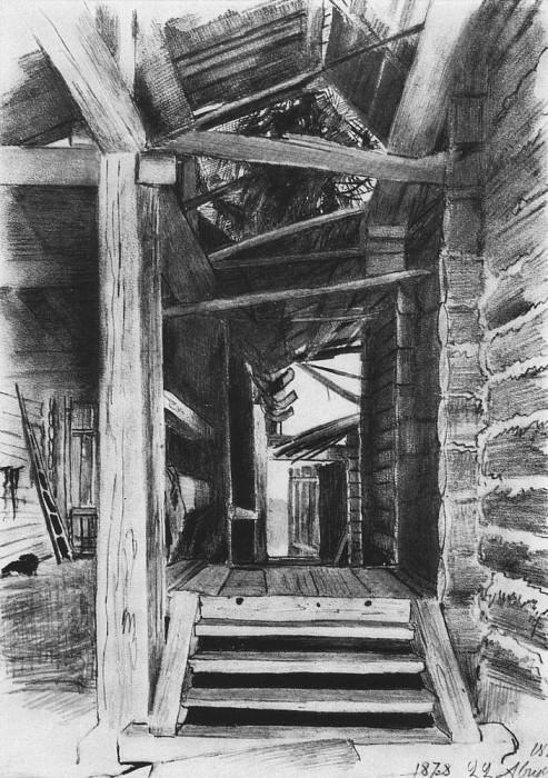 1878 Yard 32, 5h22. 9. Ivan Ivanovich Shishkin