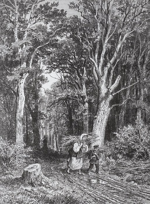 Road in the woods. 1869 28, 3h20, 3. Ivan Ivanovich Shishkin