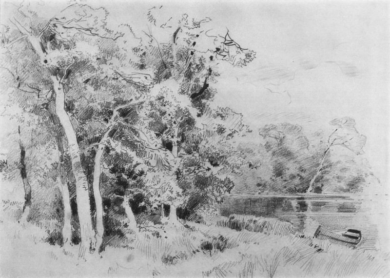 grove on the shore of the pond 1870 27h37, 5. Ivan Ivanovich Shishkin