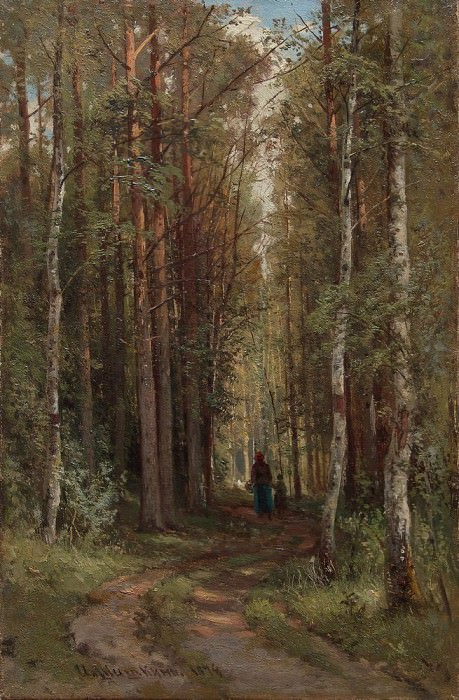 1874 Forest Landscape. Ivan Ivanovich Shishkin