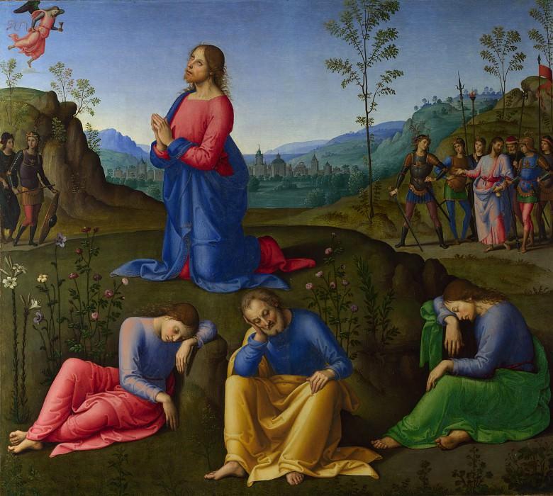 Ло Спанья - Моление о Чаше. Часть 4 Национальная галерея