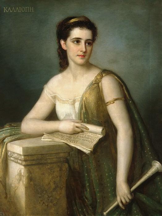 Joseph Fagnani - Calliope. Metropolitan Museum: part 4