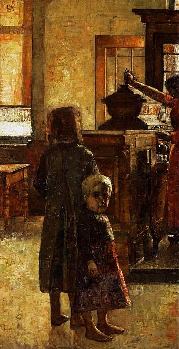 Ури, Лессер (1861 - 1931) - Фламандская таверна. Старая и Новая Национальные Галереи (Берлин)