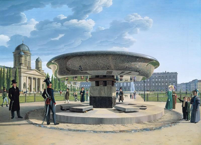 Johann Erdmann Hummel (1769-1852) - The Granite Dish in the Berlin Lustgarten. Alte und Neue Nationalgalerie (Berlin)