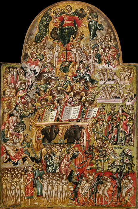 Byzantine art - Last Judgment. Musei Vaticani