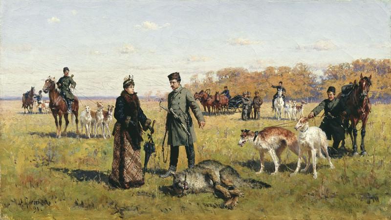 Заструненный волк. 1891. Alexey Kivshenko