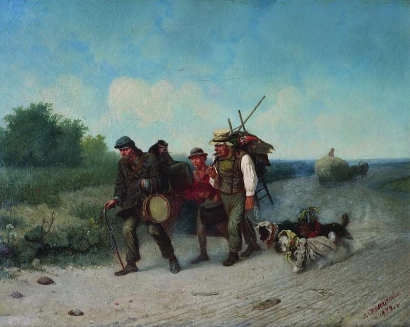 Странствующие музыканты. 1872. Leonid Solomatkin