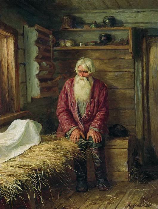 Пережил старуху. 1896. Василий Максимов