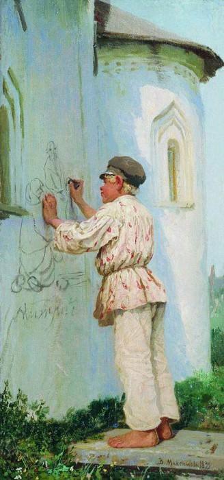 Будущий художник. 1899. Vasily Maksimov