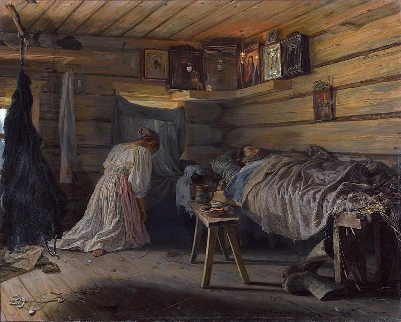 Sick husband. Vasily Maksimov
