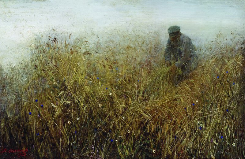 Залом ржи. 1903. Vasily Maksimov