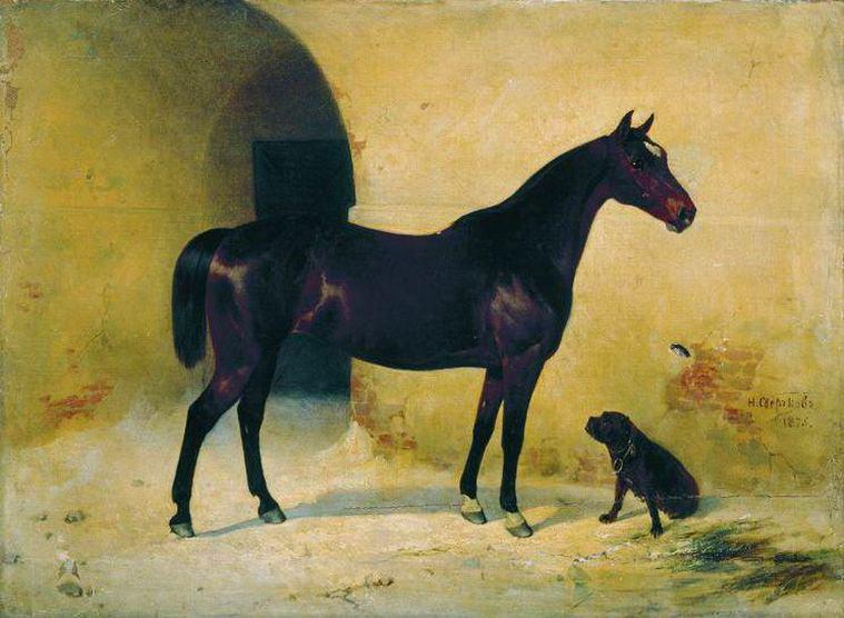 Лошадь с собакой. 1875. Nikolay Sverchkov