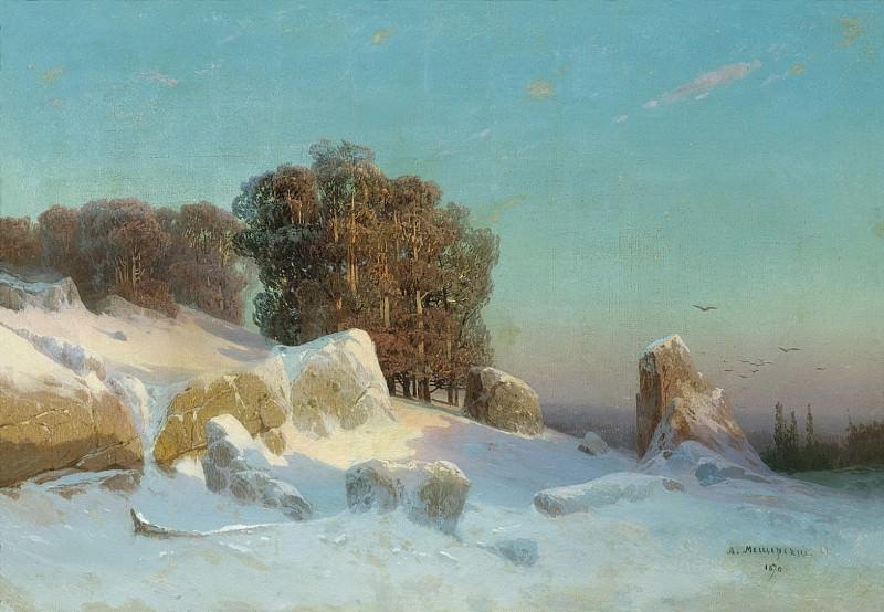 Зимний пейзаж. 1870. Арсений Мещерский