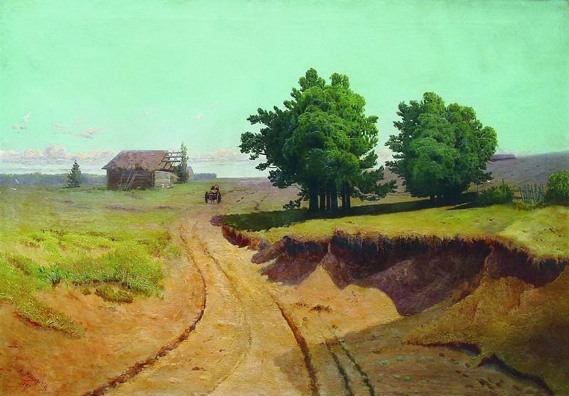 Пейзаж. Дорога в поле. 1897. Arseny Meshersky