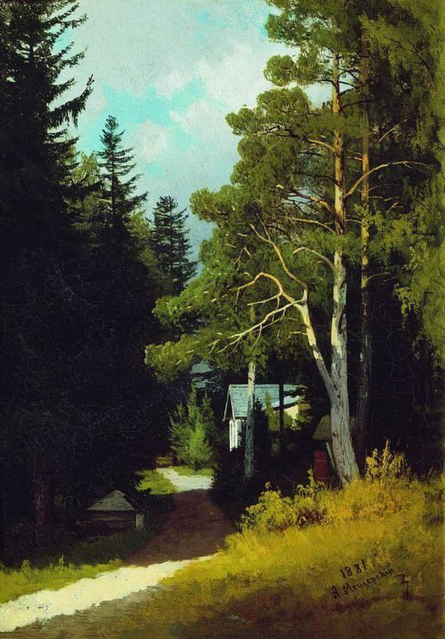 Лесной пейзаж. 1881. Arseny Meshersky