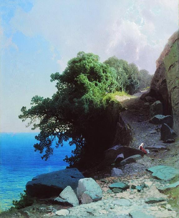 Морской вид. 1897. Арсений Мещерский