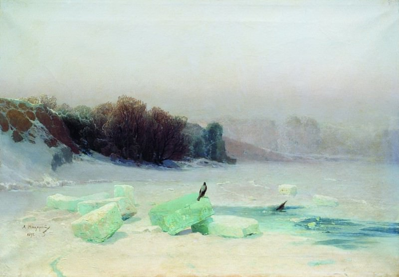 Заготовка льда. 1895. Арсений Мещерский