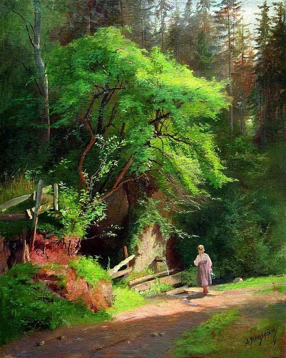 У родника. 1870-е. Арсений Мещерский