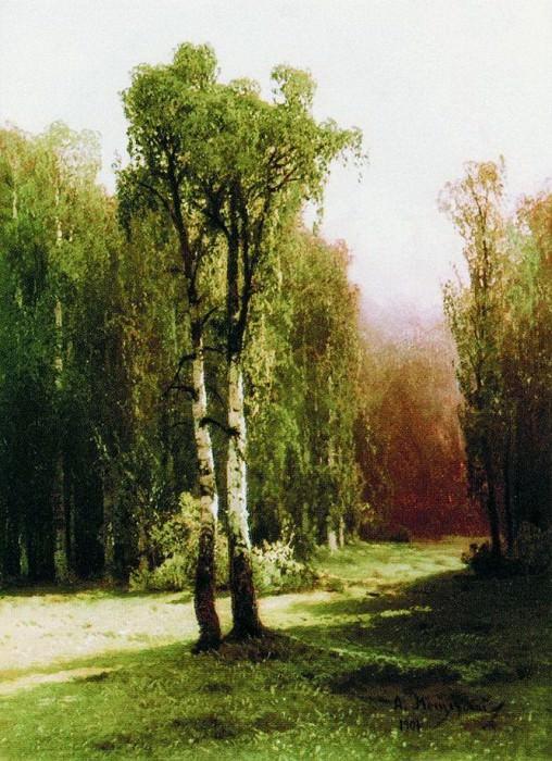 Лес в солнечный день. 1901. Arseny Meshersky