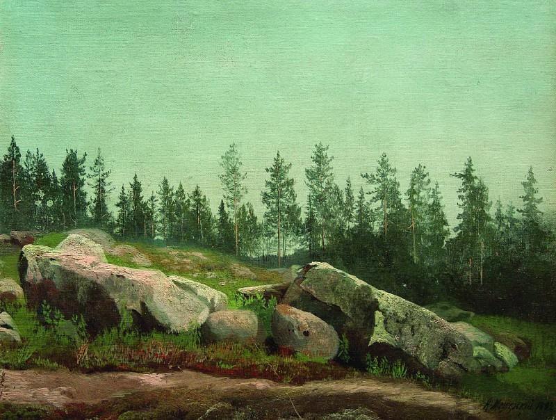 Лесной пейзаж с валунами. 1892. Arseny Meshersky