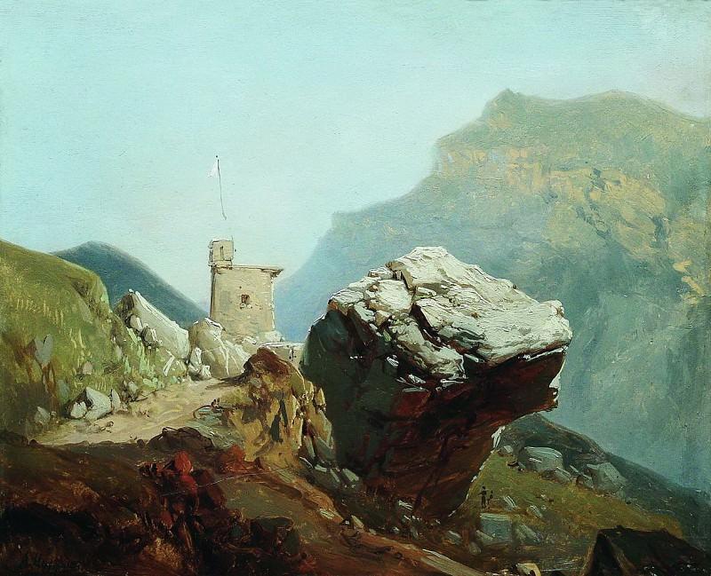 Крепость в горах. 1880-е. Арсений Мещерский