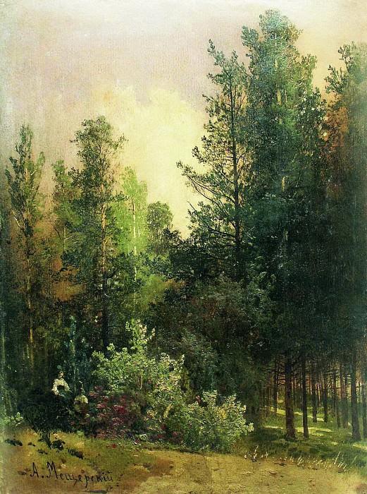 Подень в лесу. 1870-е. Arseny Meshersky