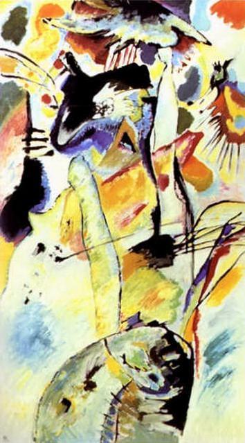 Настенное панно (для виллы Эдвина Р. Кемпбелла). 1914 105. Vasily Kandinsky