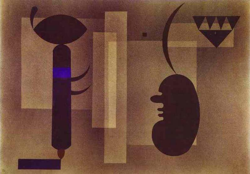 Мрачная сцена. 1933. Vasily Kandinsky