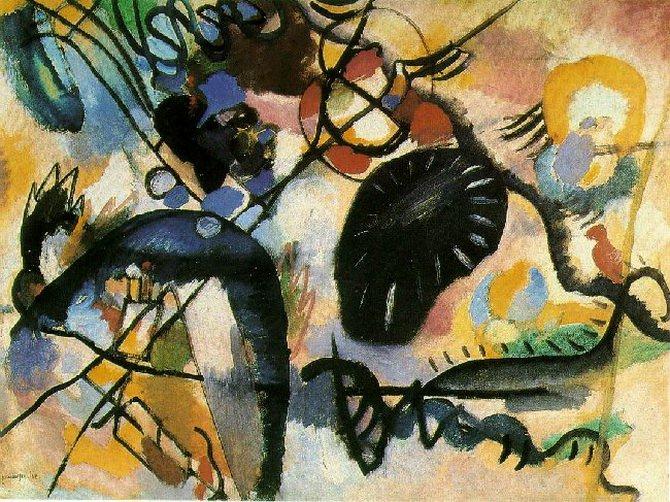 Без названия. Vasily Kandinsky