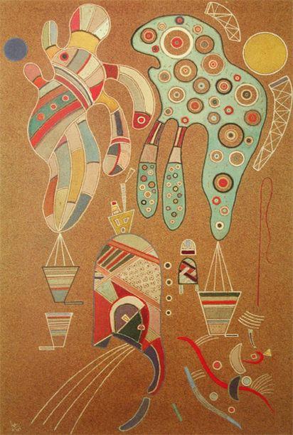 Без названия. 1941. Vasily Kandinsky