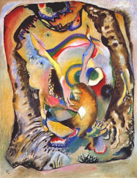 Без названия. 1914. Vasily Kandinsky
