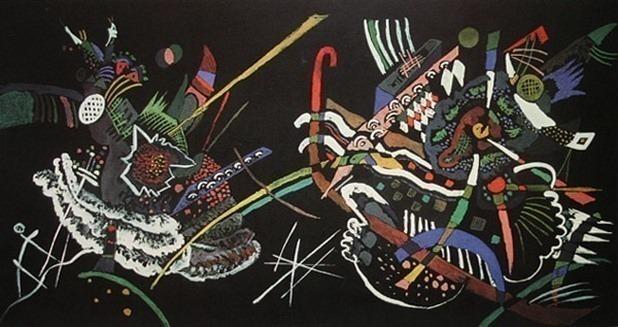 Эскиз к настенному панно для Свободной художественной выставки. Стена B. 1922. Vasily Kandinsky