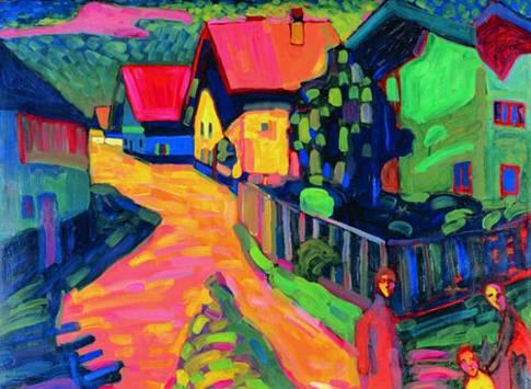 Без названия. (2) 1909. Vasily Kandinsky