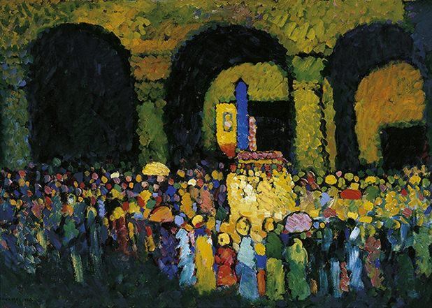 Людвигскирхе в Мюнхене. 1908. Vasily Kandinsky