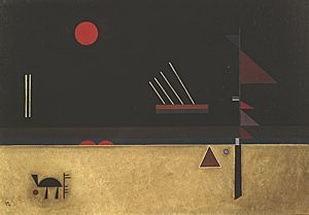 Коричневатое. 1931. Vasily Kandinsky