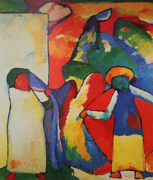 Импровизация №6 (Африканское). 1909. Vasily Kandinsky