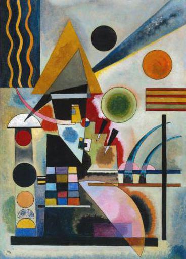 Качающееся. 1925. Vasily Kandinsky